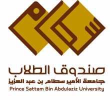 الانتهاء من صرف الميزانيات المعتمدة للاندية الطلابية بالجامعة بمبلغ وقدرة 240.000 ريال